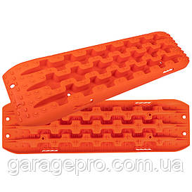 Сэнд-траки пластиковые (оранжевые)