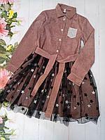 Нарядное платье на девочку  Валюша  р.128-152 , фрез