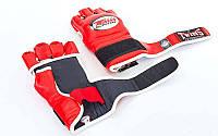 Оригинальные перчатки для смешанных единоборств MMA кожаные TWINS  (р-р M-XL, красный)