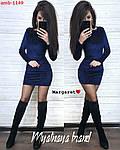 Оксамитова міні-сукня з переливом, фото 4