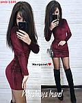 Оксамитова міні-сукня з переливом, фото 5