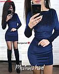 Оксамитова міні-сукня з переливом, фото 3