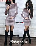 Оксамитова міні-сукня з переливом, фото 2