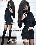 Оксамитова міні-сукня з переливом, фото 9