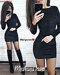 Оксамитова міні-сукня з переливом, фото 10