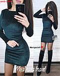 Оксамитова міні-сукня з переливом, фото 8