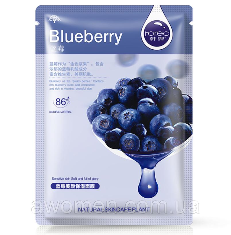 Тканевая маска для лица Rorec Blueberry с экстрактом черники 30 g