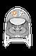 Шезлонг качалка для ребенка с подсветкой Lionelo Henk, фото 5
