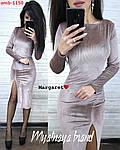 Оксамитова сукня з розрізом на нозі, фото 3