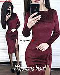 Оксамитова сукня з розрізом на нозі, фото 4