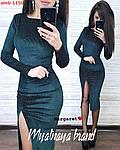 Оксамитова сукня з розрізом на нозі, фото 5