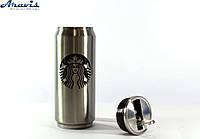 Термокружка Starbucks 360 мл нержавейка