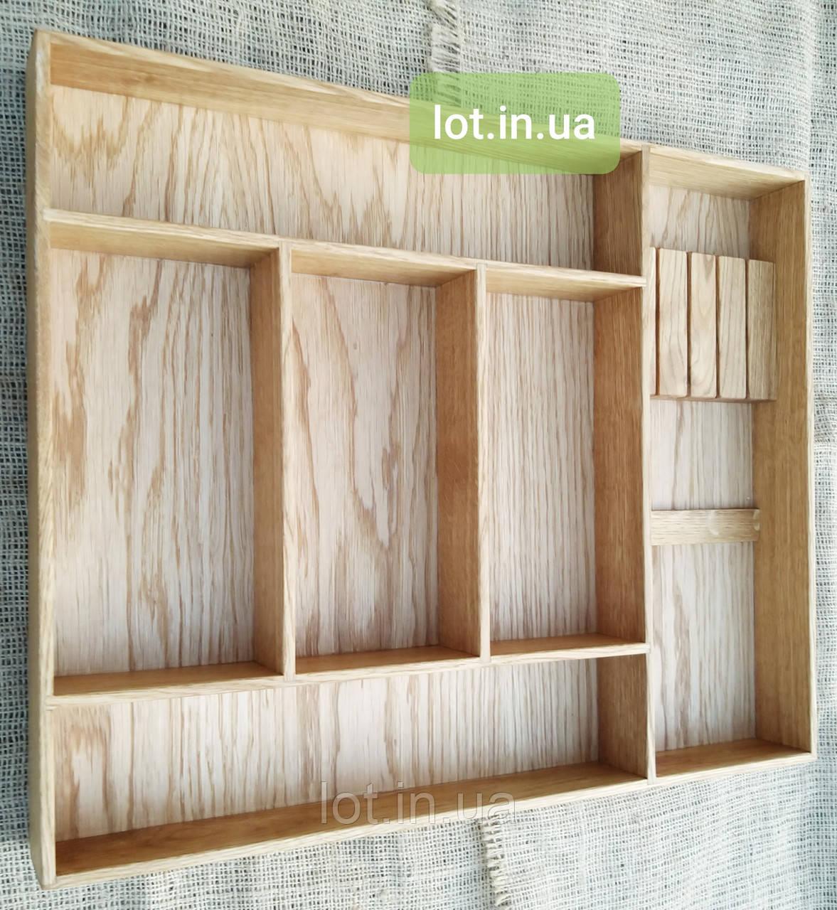 Деревянный лоток для столовых приборов Lot k606 600х500. (индивидуальные размеры)
