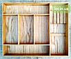 Деревянный лоток для столовых приборов Lot k606 600х500. (индивидуальные размеры), фото 3