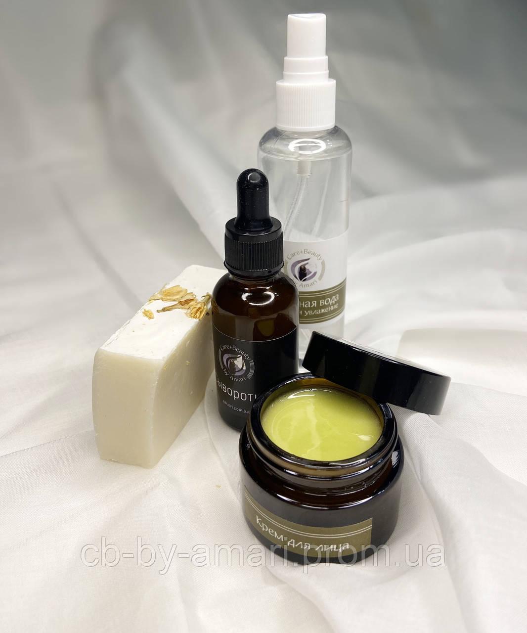 Набор для увядающей кожи