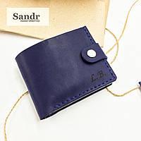 Мужской кошелёк из натуральной кожи синий