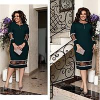 Святкова сукня з креп-дайвінгу та сітки, фото 1