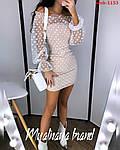 Вишукана сукня з відкритими плечима, фото 5