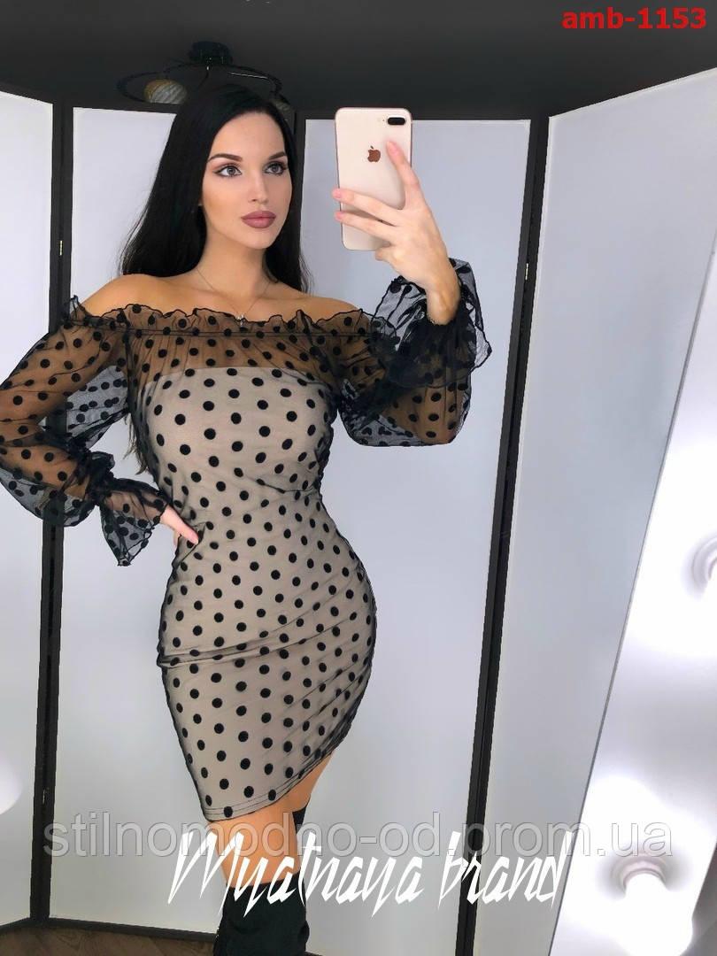 Вишукана сукня з відкритими плечима