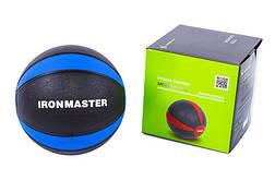 Медбол для кроссфита IronMaster 1-4кг, фото 2