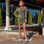 Блискуча сукня хамелеон, фото 2