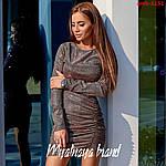 Блискуча сукня хамелеон, фото 5