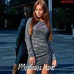 Блискуча сукня хамелеон, фото 3