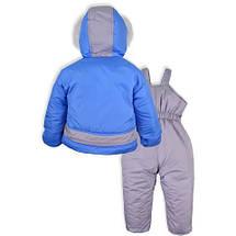 Удобный зимний теплый полукомбинезон с курточкой и конвертом на мальчика, фото 3