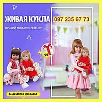 Лучшая реалистичная кукла Анастасия Реборн Give Joy на подарок ребенку Киев