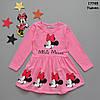 Платье Minnie Mouse для девочки. 110-116 см
