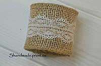 Лента из мешковины с прошитым белым кружевом 5 см (2 Ярда)