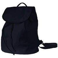 Рюкзак стильный школьный подростковый темно-синий MMX1_TSI
