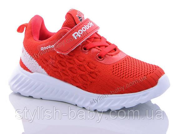 Детская обувь 2020 оптом. Детская спортивная обувь бренда GFB - Канарейка для мальчиков (рр. с 26 по 31), фото 2