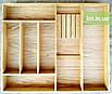 Деревянный лоток для столовых приборов Lot k407 600х400. (индивидуальные размеры), фото 3
