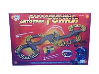 Автотрек игрушечный  Joy Toy 0817  от сети, 2 машины, длина трассы 590см, в коробке 59*40*12см