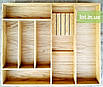 Деревянный лоток для столовых приборов Lot k407 800х500. (индивидуальные размеры), фото 2