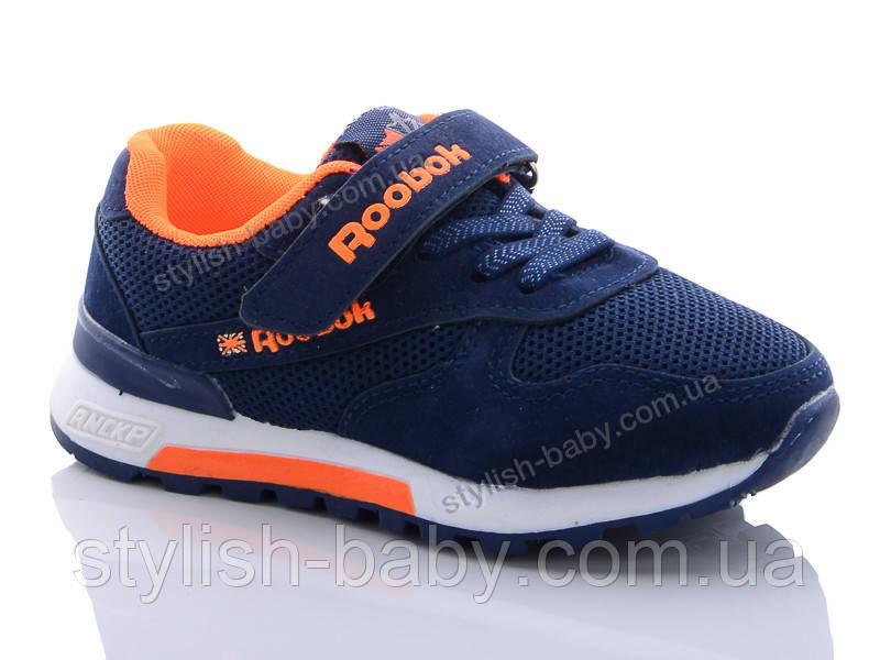 Детская обувь 2020 оптом. Детская спортивная обувь бренда GFB - Канарейка для мальчиков (рр. с 26 по 31)