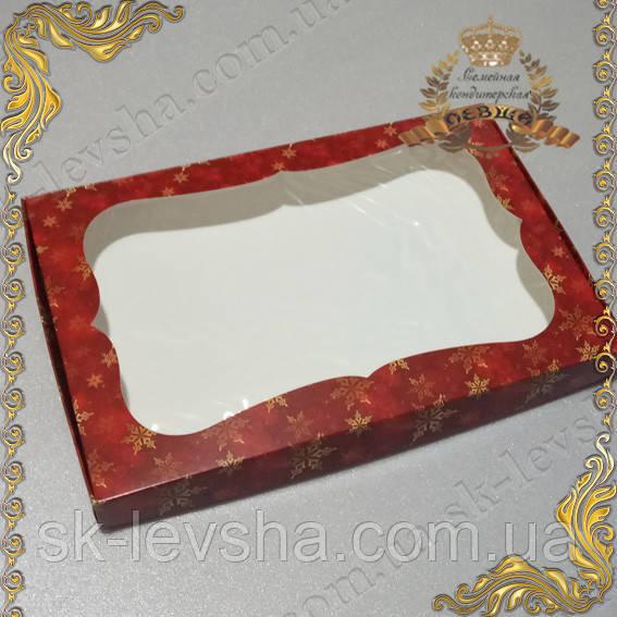 Коробка 300*200*30 для пряников новогодняя Красный СНЕГ с фигурным окном