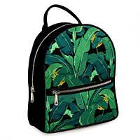 Молодежный рюкзак в школу белый  Тропические листья ERK_TRO007_B