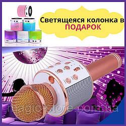 Беспроводной блютуз караоке микрофон WS 858  bluetooth ОРИГИНАЛ + колонка в Подарок