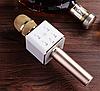 Микрофон Караоке со встроенным динамиком Tuxun Q7 (Беспроводной / Bluetooth) Розовое золото