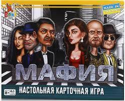 """Настольная игра """"Мафия"""""""