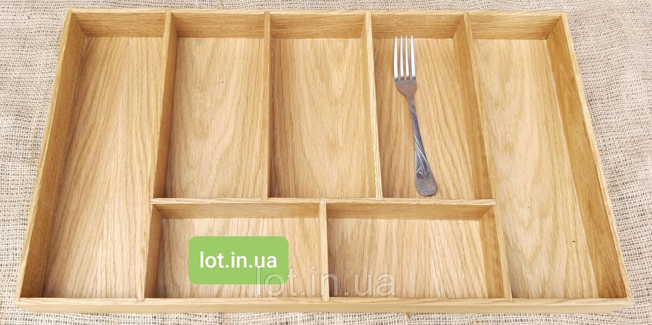 Деревянный лоток для столовых приборов Lot 207 700х500. (индивидуальные размеры)