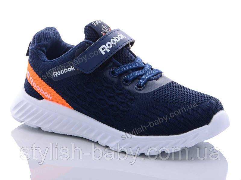 Детская обувь 2020 оптом. Детская спортивная обувь бренда GFB - Канарейка для мальчиков (рр. с 32 по 37)