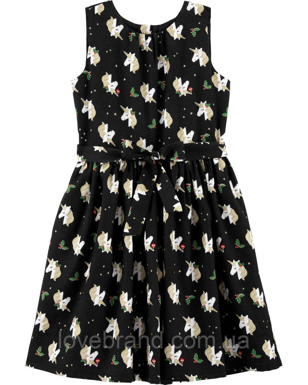 Платье для девочки Carter's с единорогами чёрное, платице детское