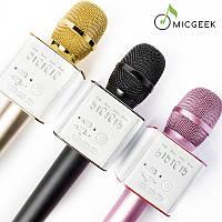 ОРИГИНАЛ! Микрофон караоке MicGeek Q9 с колонками, Беспроводной. Лучший подарок ребенку и взрослому!