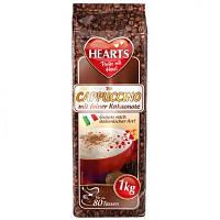 Кофе hearts cappuccino mit feiner kakaonote 1kg