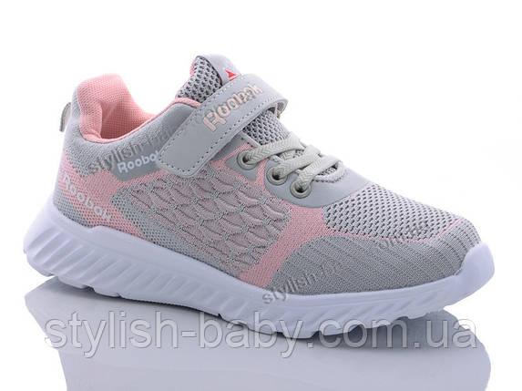 Детская обувь 2020 оптом. Детская спортивная обувь бренда GFB - Канарейка для девочек (рр. с 32 по 37), фото 2