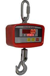 Электронные крановые весы OCS-XZL 300кг