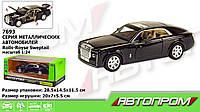 "Машина метал 7693 ""АВТОПРОМ"" 1:24 Rolls-Royce"